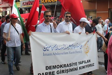 المشاركة في التجمع من أجل الديمقراطية والشهداء
