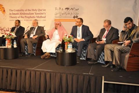 المؤتـمر العلمي الدولي الأول مركزية القرآن الكريم في نظرية المنهاج النبوي
