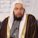 الدكتور محمد موسى الشريف