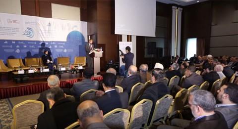المؤتمر العالمي الثاني التغيير في نظرية المنهاج النبوي عند الإمام عبد السلام ياسين رحمه الله: مفهومه وإشكالاته وقضاياه
