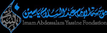 مؤسسة الإمام عبد السلام ياسين